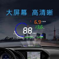抬頭顯示器汽車通用hud車載obd行車電腦無線車速油耗高清投影儀A8