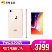 Apple/苹果 iPhone 8 128G 移动联通电信全网通4G智能手机