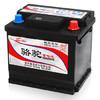 駱駝(CAMEL)汽車電瓶蓄電池54017(2S) 12V 比亞迪F0/眾泰Z200 以舊換新 上門安裝