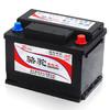 駱駝(CAMEL)汽車電瓶蓄電池55519(2S) 12V 馬自達2/3 以舊換新 上門安裝