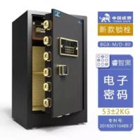 虎牌 電子密碼保險柜 80cm