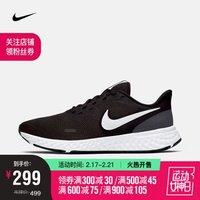 耐克 NIKE REVOLUTION 5 女子跑步鞋 BQ3207 BQ3207-002