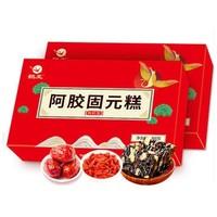 鹤王 固元膏块片阿胶糕 即食 300g *2件