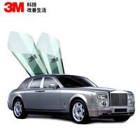 3M 汽車貼膜 遮陽擋光 晶銳 全車膜 太陽膜 隔熱膜 包安裝 汽車用品