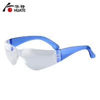華特防沖擊眼鏡透明平光防風安全護目鏡防蟲防飛濺男女騎行防護鏡