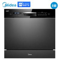 Midea 美的 X4 嵌入式洗碗機 8套