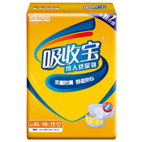 coco 可靠 吸收宝成人纸尿裤(臀围:86cm-139cm)老年人产妇尿裤L-XL号10片装