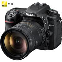 双11预售:尼康(Nikon)D7500 单反数码照相机 套机(AF-S DX 尼克尔 18-200mm f/3.5-5.6G ED VR II 防抖镜头)黑色