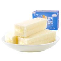 來伊份 乳酸菌小口袋蒸蛋糕 608g *2件
