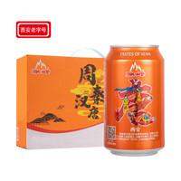 冰峰 橙汁味汽水 330ml*24罐