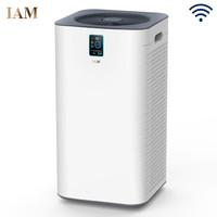 英國IAM空氣凈化器 CADR值801立方米/小時 家用除甲醛霧霾 京東微聯 KJ768F-B1