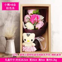 GUSHA/古莎 香皂花禮盒玫瑰花束 6朵粉色系+公仔