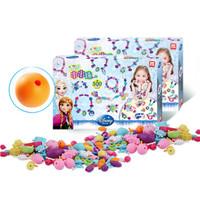 迪士尼冰雪奇緣串珠兒童玩具女孩DIY手工穿插珠子