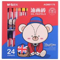 M&G 晨光 AGM91178 小熊哈里系列 絲滑油畫棒  24色 *9件