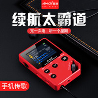 Amoi 夏新 C10 mp3音樂播放器 16GB內存