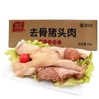 双汇 卤猪头肉 原味八成熟 2000g
