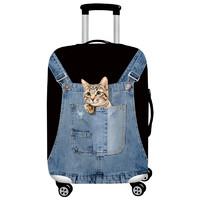 兔瑪斯 彈力行李箱保護套 S碼