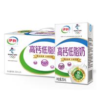 限山东、临期品 : yili 伊利 无菌砖高钙低脂奶 250ml*24盒 *2件