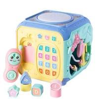JuLeBaby 聚樂寶貝 六面體嬰兒玩具兒童寶寶拍拍鼓手拍鼓