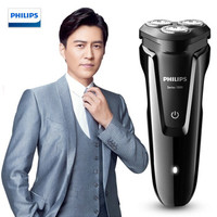 Philips 飛利浦 S1010/04 電動剃須刀
