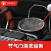 3M汽車節氣門清洗服務 不包含實物商品 僅為工時費