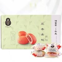 秋香 紅豆沙餡早餐小面包 1kg