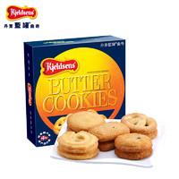 丹麥風味藍罐進口辦公室早餐曲奇餅干餅干 年貨零食 小吃糕點125g