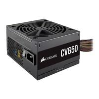 美商海盜船CV650額定650W/550W電源銅牌主機電腦臺式機靜音非模組 *23件