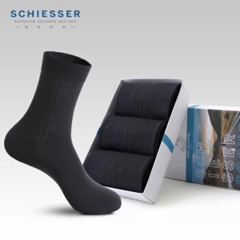 SCHIESSER德国舒雅男士袜子莫代尔3双装袜子男夏季E5/16353K 深灰(7901) 40-42