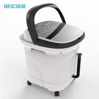 蓓慈(BEICI)全自动按摩电动足浴盆洗脚盆泡脚盆泡脚桶吴昕代言 BZ517B
