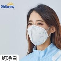 20日上新 ohsunny  KP95级 一次性口罩 3只装