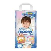 moony 尤妮佳 男宝宝拉拉裤 L44片