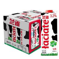 兰雀 经典系列 全脂纯牛奶 1L*12盒 *2件