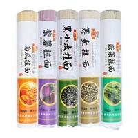 麦利源 蔬菜面条果蔬杂粮面彩色挂面450g*5袋