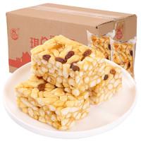 歐貝拉沙琪瑪500g網紅小吃的零食早餐食品蛋糕點心薩其馬美食面包整箱 *2件