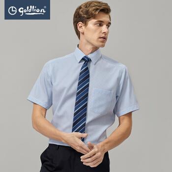 金利来2019春夏新款男士天丝棉混纺透气条纹商务绅士短袖衬衫 蓝色 XXXL