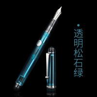 PILOT 百樂 FKK-1000R Custom貴客 74系列 透明示范鋼筆