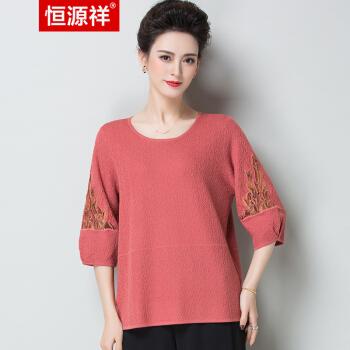 恒源祥女士新款春夏九分袖慵懒风中年女性短款针织打底T恤衫宽松 橘色 170/92A/XL