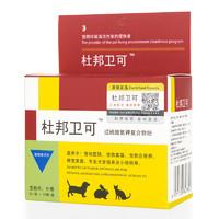 杜邦衛可寵物消毒劑官方寵樂消毒液貓咪專用殺菌粉狗室內家用噴霧 *2件