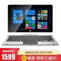 中柏11.6英寸平板電腦二合一筆記本 win10平板商務辦公EZpad6S Pro 6G內存128G儲存+原裝鍵盤