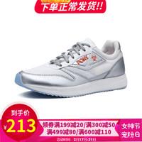 PONY/波尼女款運動鞋透氣休閑鞋復古輕便跑步鞋運動鞋82W1TB01 銀白(女) 35