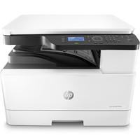 HP 惠普 LaserJet MFP M436n 黑白激光A3數碼復合機