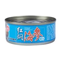 冠曼 紅燜海參罐頭 開罐即食 無防腐劑 水產海鮮 美味紅燒 佐餐下飯菜 100g *3件