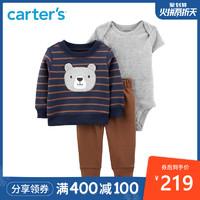 Carters 嬰童三角爬服套裝新生套裝 *2件