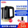 膳魔師電熱水壺304不銹鋼便攜式隨行杯0.6L保溫自動斷電燒水壺防干燒開水壺多國通用 黑色