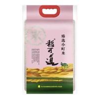 京東PLUS會員 : 稻可道 臻選小町米 粳米 5kg *2件