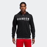 adidas 阿迪達斯 HARDEN FZ DW8738 DW8739 男士籃球連帽夾克