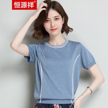 恒源祥夏季圆领短袖T恤女丝光棉冰丝上衣小个子宽松针织衫打底衫 蓝色 165/88A/L