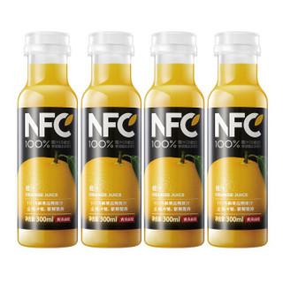 农夫山泉 NFC果汁(冷藏型)100%鲜榨橙汁 300ml*4瓶