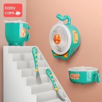 babycare 嬰兒注水保溫餐具5件套